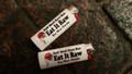 Eat It Raw Lighter