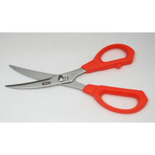 This is a very unique scissor with all the functions that it can do.  It's the perfect replacement tool for a knife, especially while cooking, serving, BBQing, camping, picnics, at the beach, etc.