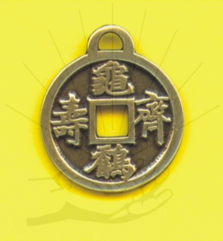 8  Chinese Coin of Happiness