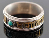Copper and Sterling Silver Prayer Wheel Ring