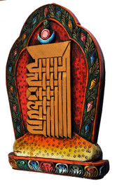 Ten-fold Powerful Symbol, Kalachakra Wood Carving