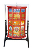 Standing Outdoor Garden Prayer Wheel