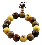Three Color Wooden Wrist Mala