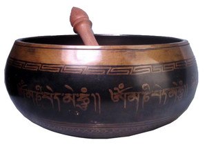 Tibetan Singing Bowl, Brown with Om Mani Padme Hum Mantra, 9 Inches