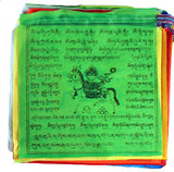 Tibetan Lungta Prayer Flag
