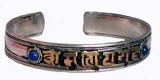Tibetan Silver and Gold Mantra Bracelet