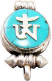 Tibetan Turquoise Om Symbol Sterling Silver Prayer Box