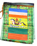 Wind Horse (Lungta) Satin Prayer Flags