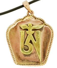 Copper and Brass Om Symbol Prayer Box Pendant