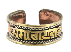 Copper and Brass Om Mani Padme Hum Ring, Thin