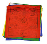 Tibetan Prayer Flags, 12 x 12 Inches, 27 Feet Long, Exquisite