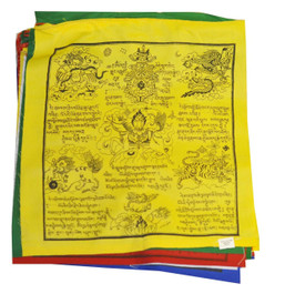 Tibetan Prayer Flags, 12 x 12 Inches, 27 Feet Long, Exquisite, High-Quality Set