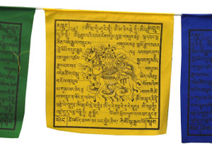 Lungta Prayer Flags, 8 x 8 Inches, 18 Feet Long, Exquisite, High-Quality Set