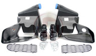 Wagner Tuning AUDI RS4 B5 BITURBO Upgrade Intercooler Kit