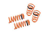 Megan Racing Lowering Springs Ford Mustang 1979-1993 V8 / 1994-2004 V6 + V8 (Excludes IRS, Cobra, Convertible)