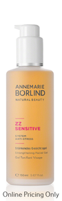 Annemarie Borlind ZZ Sensitive Strengthening Facial Gel 150ml