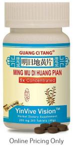 Kiushu Ming Mu Di Huang Wan 200tabs