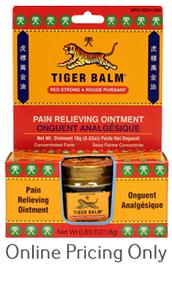 Kishu Tiger Balm Red Strong 18g