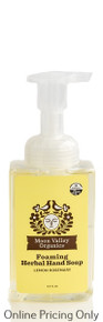 Moon Valley Organics Lemon Rosemary Liquid Soap 315ml