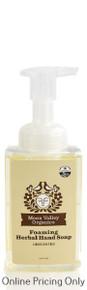 Moon Valley Organics Unscented Liquid Soap 315ml