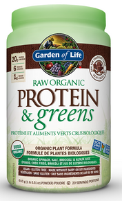 Garden of Life Protein & Greens Chocolate 550g