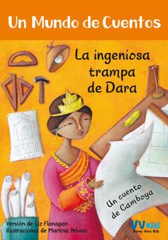 Un mundo de cuentos: La ingeniosa trampa de Dara