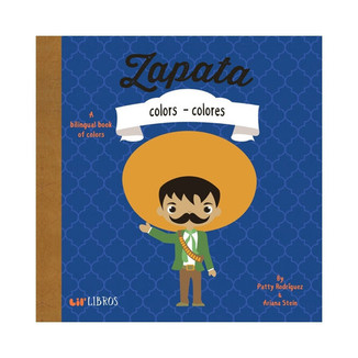 This biographical bilingual little libro will teach your little one to their first colors in English and Spanish while introducing them to the life of Emiliano Zapata, a historical figure in Mexico's Revolution history!
