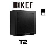 """KEF 10"""" T2 Subwoofer"""