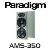 """Paradigm AMS-350 Dual 8"""" In-Wall Rectangular Speakers (Pair)"""