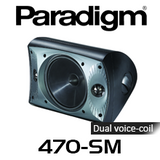 "Paradigm 470-SM 7.5"" All Weather UV-resistant PolyGlass Sealed Stereo Outdoor Speaker (Each)"