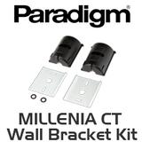 Paradigm MILLENIA CT Wall Mount / Bracket Kit (Pair)