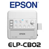 Epson ELP-CB02 Cable Management & Connection Box