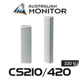 """Australian Monitor Two / Four 3"""" 100V Column Speaker (Each)"""
