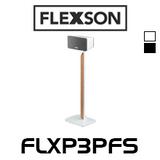 Flexson FLXP3PFS Premium Floor Stand For Sonos PLAY:3 (Each)
