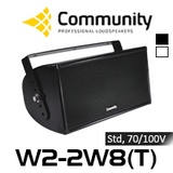 "Community W2-2W8 Dual 8"" 70/100V Premium Performance Loudspeaker (Each)"