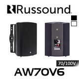 """Russound AW70V6 6.5"""" 70/100V Surface Mount Outdoor Speakers (Pair)"""