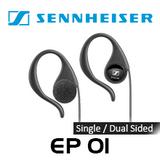 Sennheiser EP01 Lightweight Mono / Stereo In-Ear phones (50 pcs)