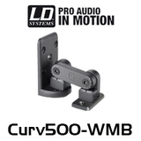 LD Systems CURV500WMB Wall Mount Bracket For Curv 500