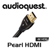 AudioQuest Pearl 4K UHD HDR HDMI Lead (10, 12.5, 15m)