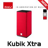 Dali Kubik Xtra Passive Speaker For Kubik Free (Each)