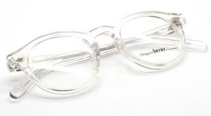 PROCIDA Original Vintage Panto Shaped Eyewear In Clear Acetate 46mm