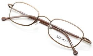 KOOKAI BEMOL K076 Classic Rectangular Metal Designer Prescription Glasses In A Bronze Finish