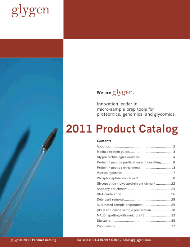 2011-glygen-product-catalog-title-page.png