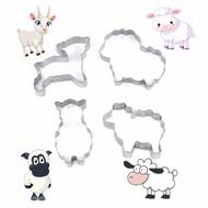 Sheep 4pc Cutter Set