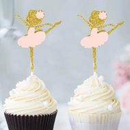 Cupcake Toppers 5pc- Ballerina Pink & Gold
