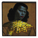 Tretchikoff Chinese Girl Mini Canvas
