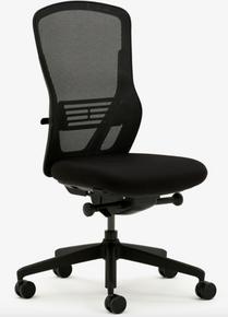 Allermuir Ousby Chair