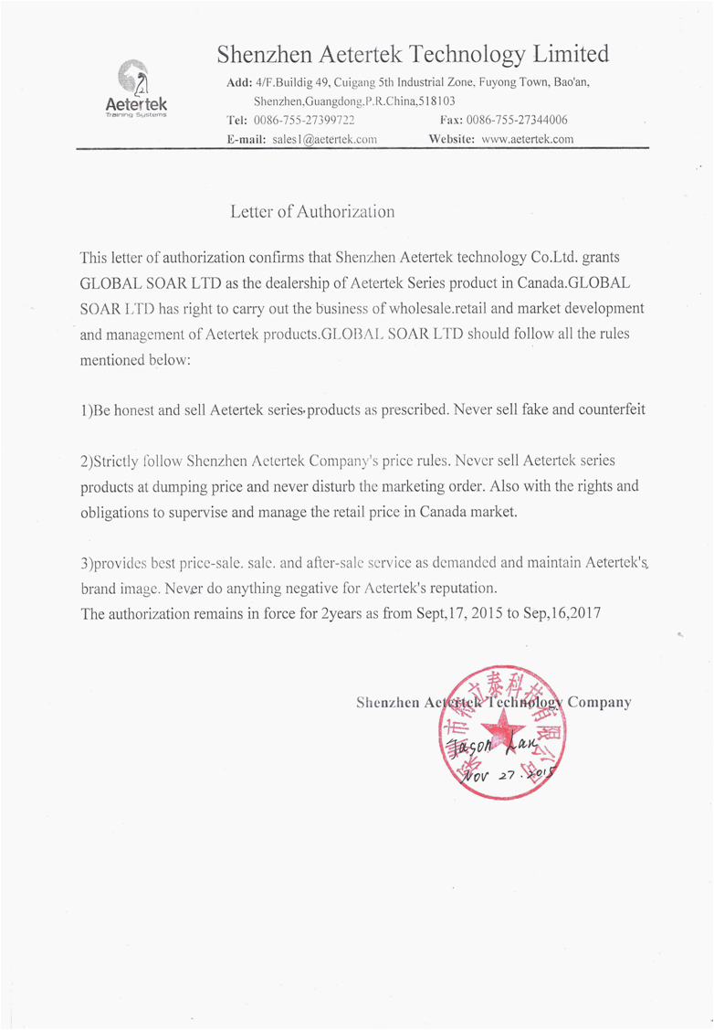 aetertek-authorization-letter2.png