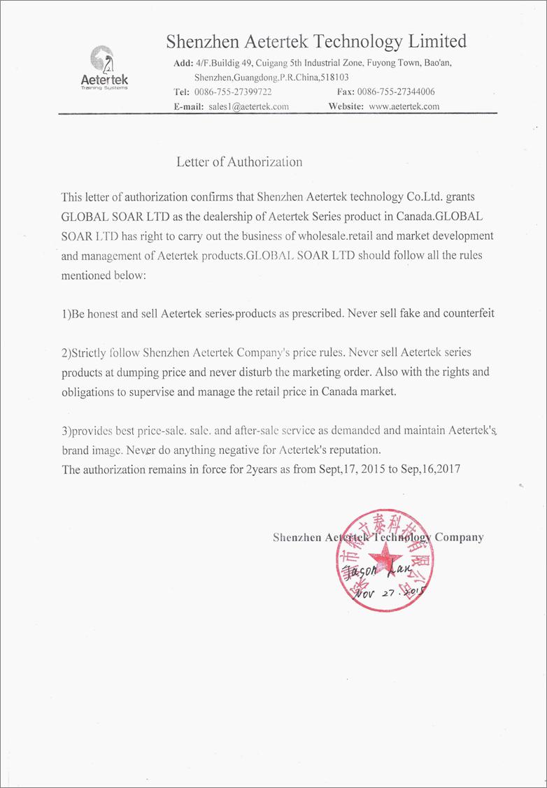 aetertek-authorization-letter2.png