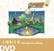 DG1B / Xiǎomāo hé yuèliang / 小猫和月亮 - Student DVD